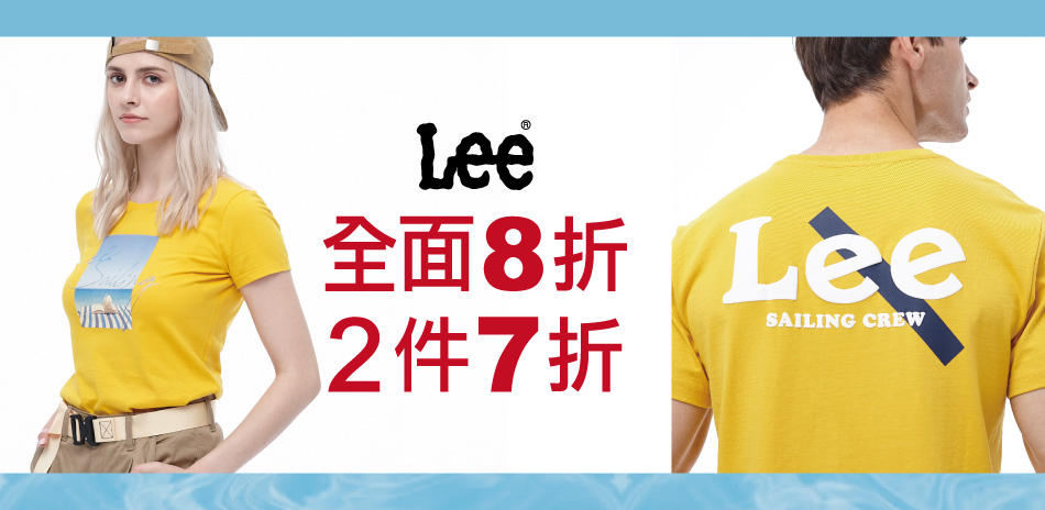 Lee 夏日好涼拌