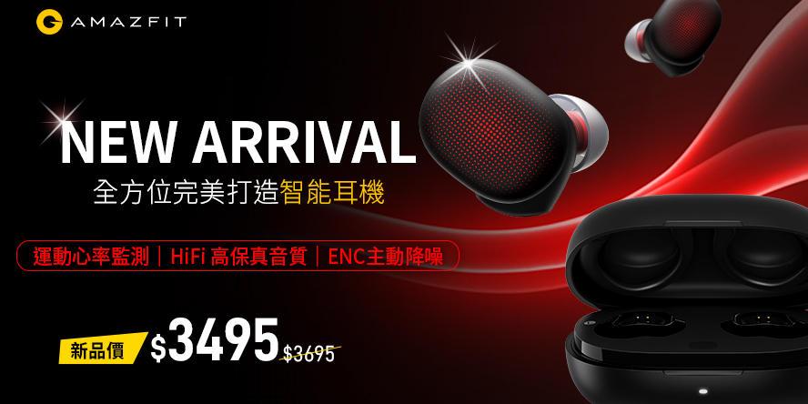 米動 PowerBuds 新上市