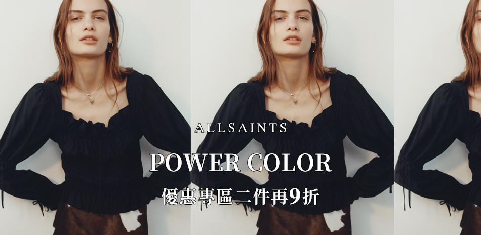 ALLSAINTS POWER COLOR