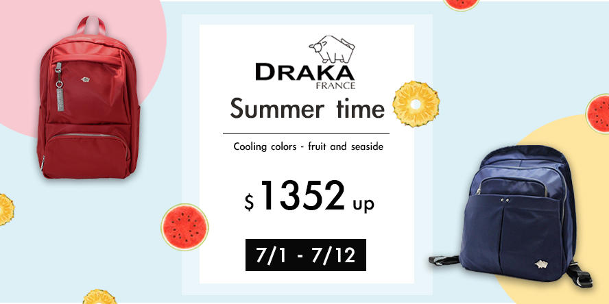 DRAKA summer time