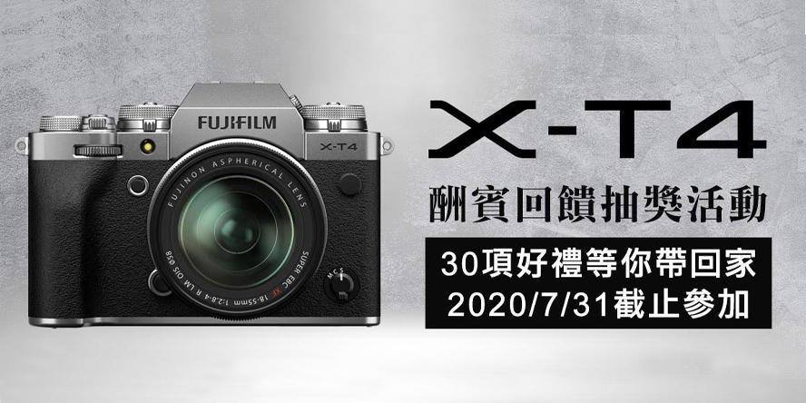 FUJUFILM X-T4