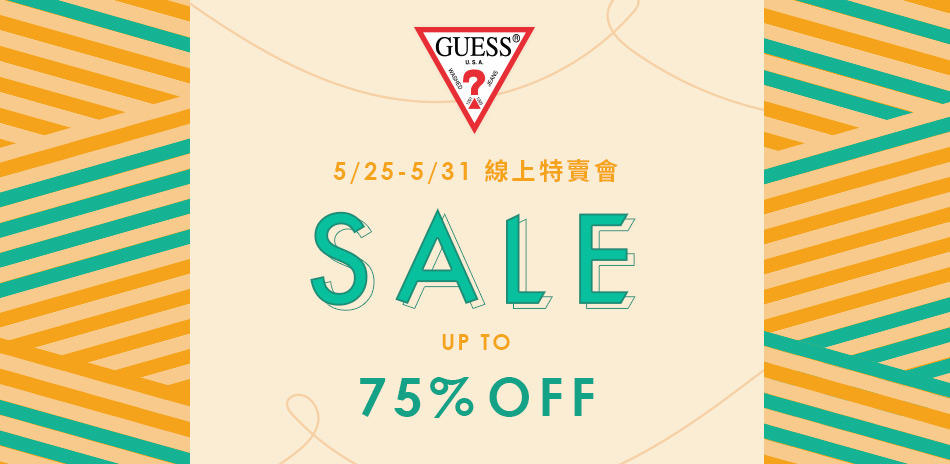GUESS OUTLET