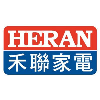 HERAN禾聯