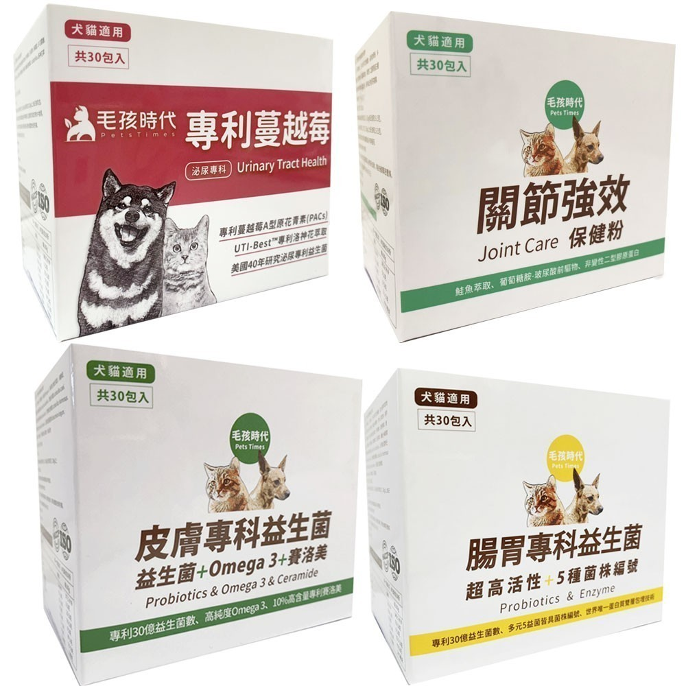 毛孩時代保健品 抽腸胃益生菌x12盒 滿額88折