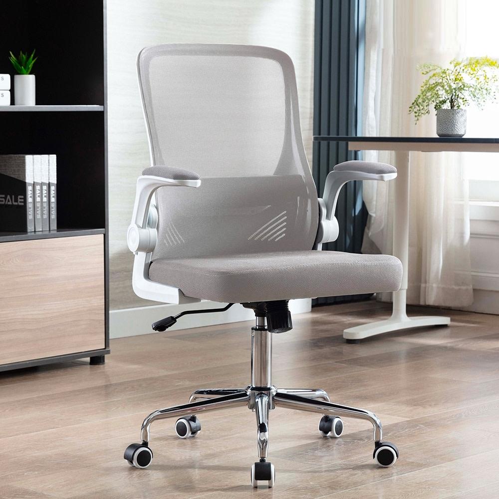 E-home 韓風灰白撞色多功能電腦椅 5折