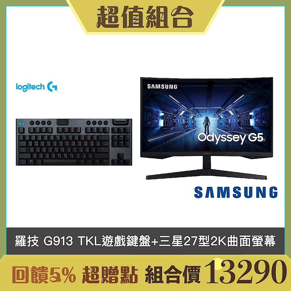 送5%超贈點 羅技鍵盤+三星螢幕 $13290