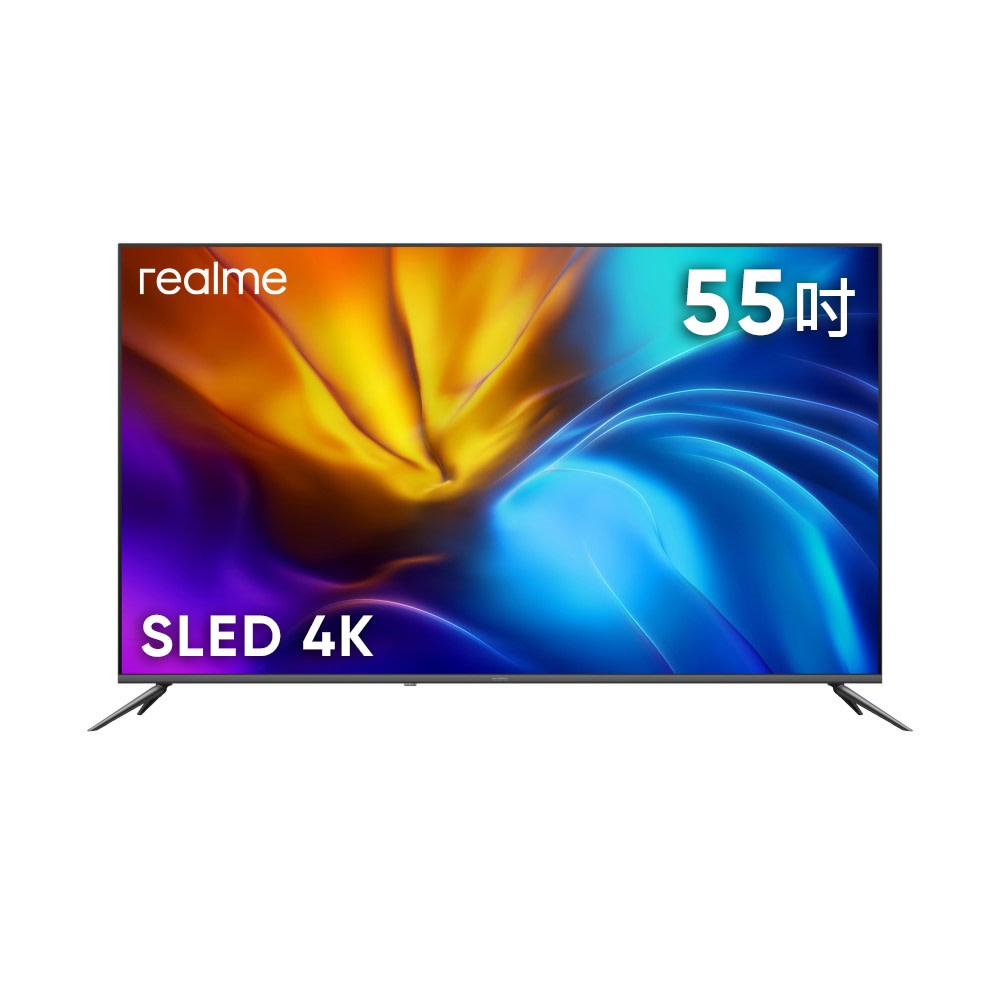 realme 55吋TV 顯示器 現省2000