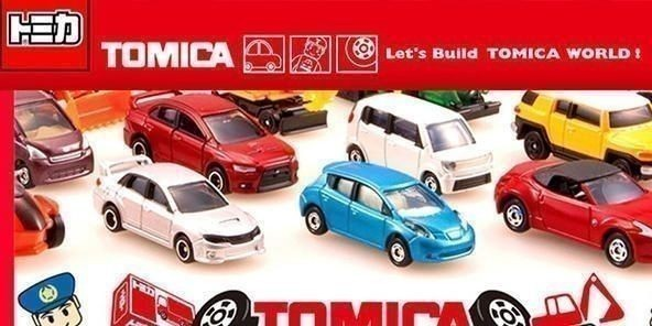 TOMICA玩具特賣會