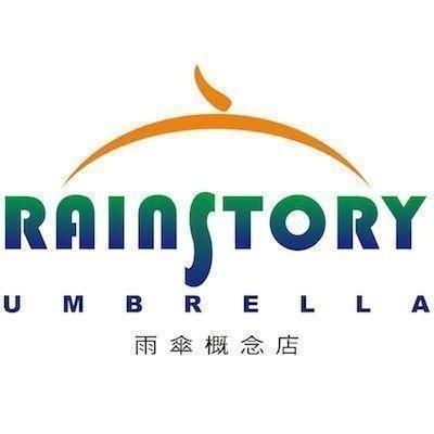Rainstory