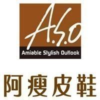 A.S.O集團