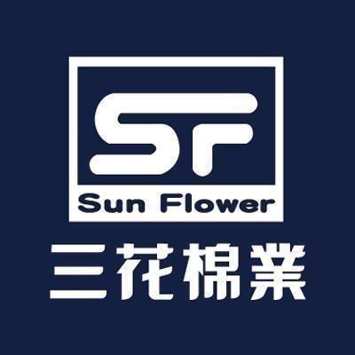 SunFlower三花