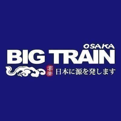Big Train