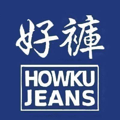 HowKu