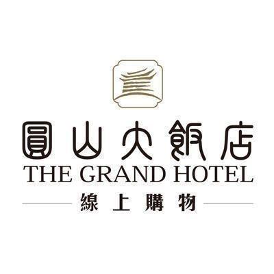 圓山大飯店