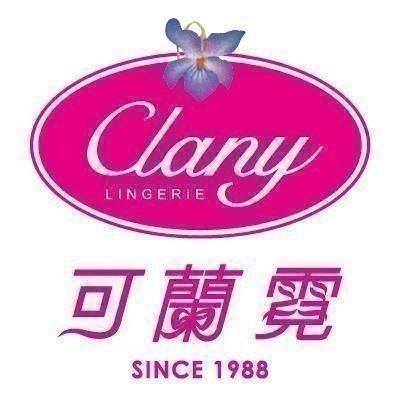可蘭霓 Clany