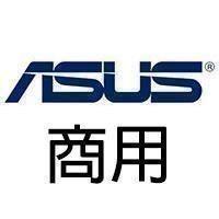 ASUS商用
