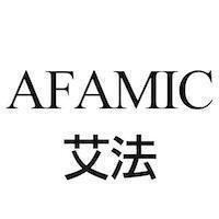 AFAMIC艾法
