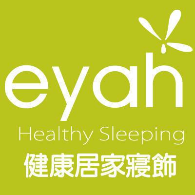 La lune/eyah