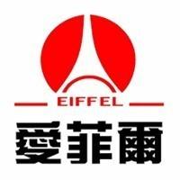 Eiffel愛菲爾