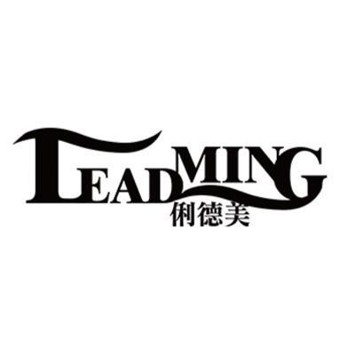 leadming
