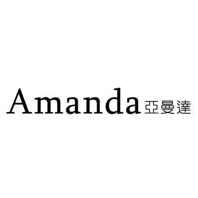 Amanda 亞曼達