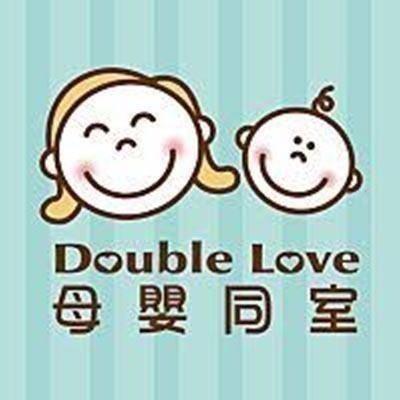 DoubleLove