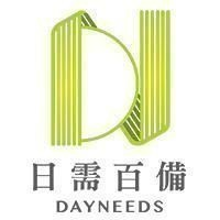 dayneeds