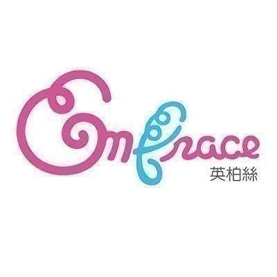 Embrace英柏絲/透氣專家/田中保暖