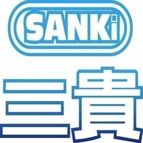 SANKI 三貴