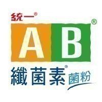 【統一AB】纖菌素菌粉