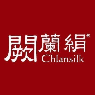 Chlansilk 闕蘭絹
