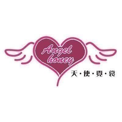 AngelHoney天使霓裳