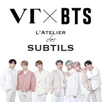 BTS香水