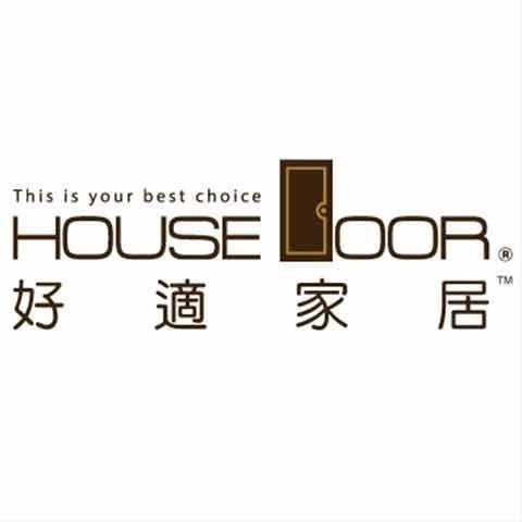 House Door