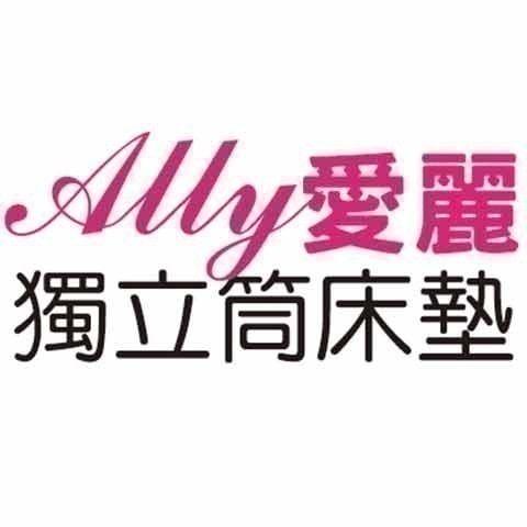 Ally+珍寶