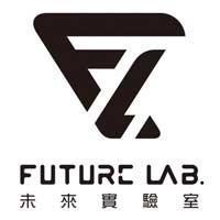 未來實驗室