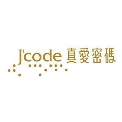 J'code真愛密碼