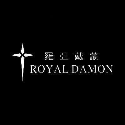 Royal Damon 羅亞戴蒙
