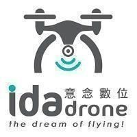 Ida drone意念數位