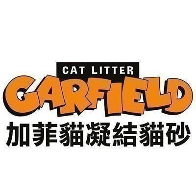 加菲貓凝結貓砂