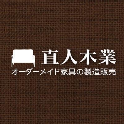 日本直人牧業