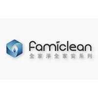 Famiclean