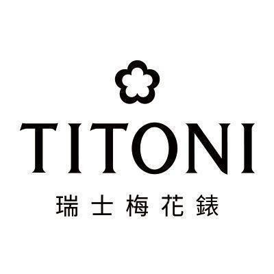 TITONI 梅花錶
