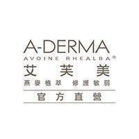 A-derma 艾芙美品牌直營
