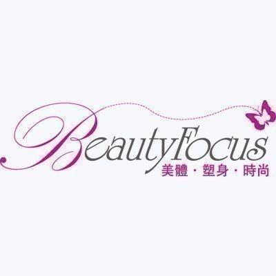 beautyfocus