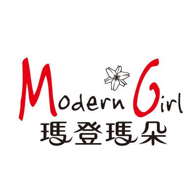 瑪登瑪朵Modern Girl官方旗艦店