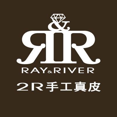 2R手工真皮官方旗艦店