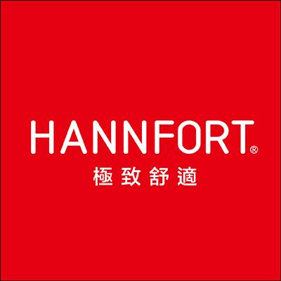 HANNFORT官方旗艦店