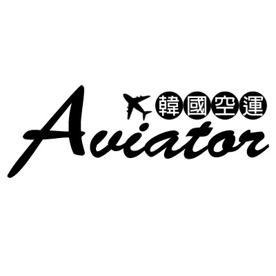 Aviator官方旗艦店
