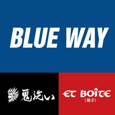 BLUE WAY官方旗艦店